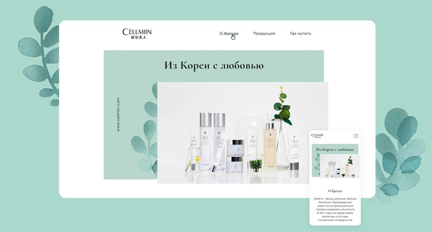 Những lưu ý khi thiết kế website bán mỹ phẩm