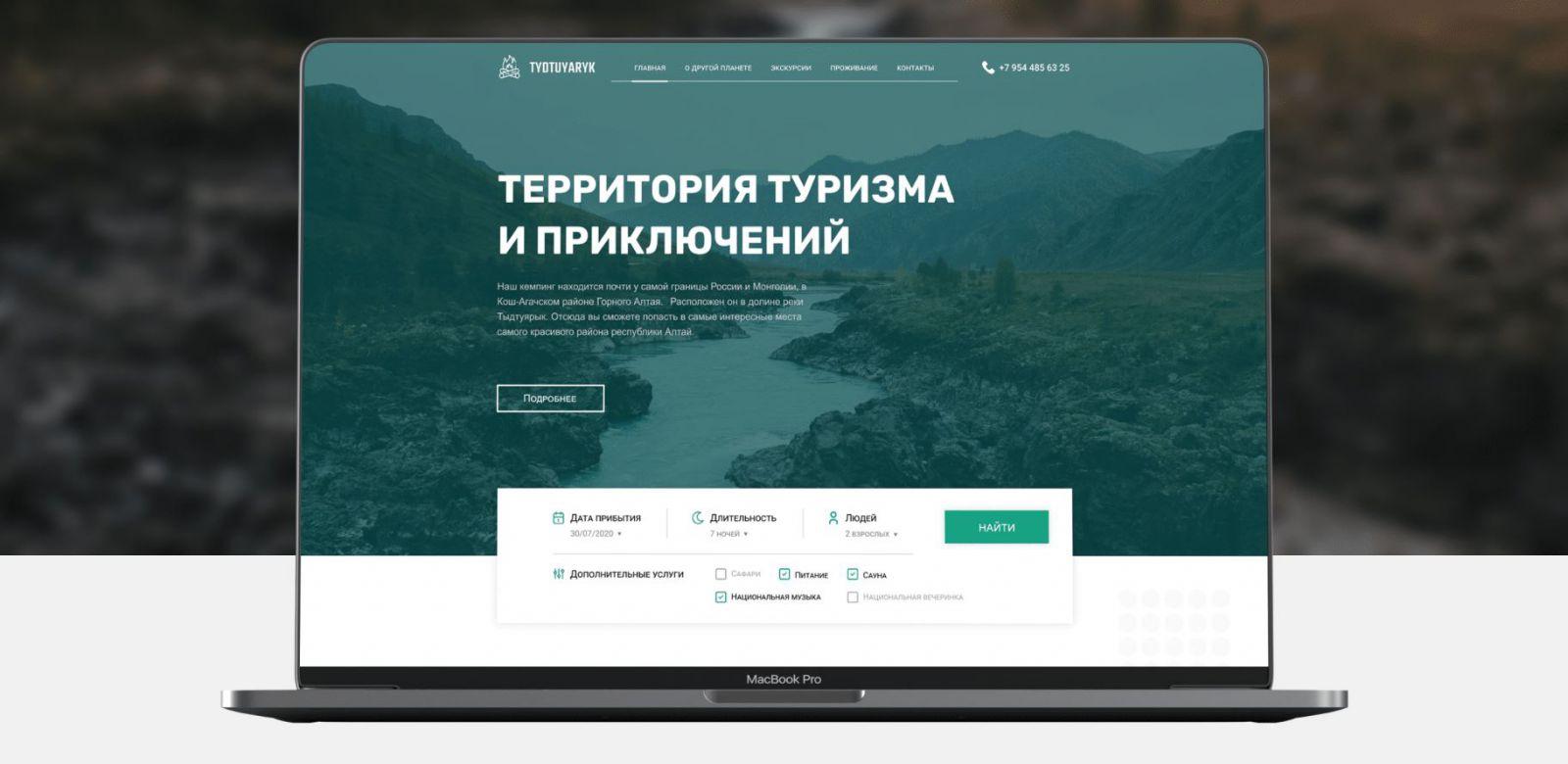 Thiết kế website du lịch giá rẻ ở đâu?