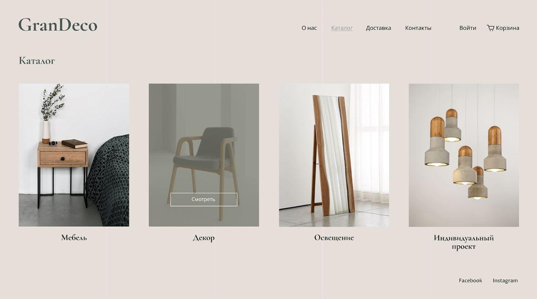 Thiết kế website nội thất giá rẻ ở đâu?