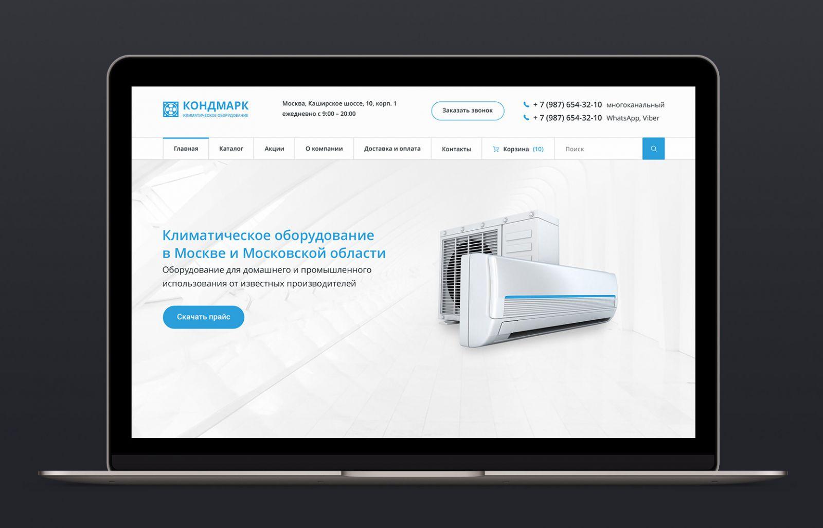 Thiết kế website điện lạnh